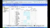 09-增值税申报表(适用小规模纳税人)新