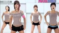 瘦身运动方法 瘦腿 最容易减肥的运动