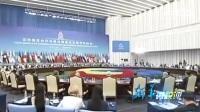 2017第三届健康中国发展论坛宣传片