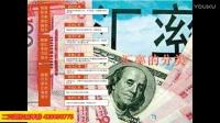 摩根合约外汇短线交易金融投资_标清