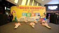 武汉积木舞蹈-幼儿中国舞启蒙大班-平均年龄4岁半