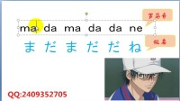 【日语学习】网球王子台词解说