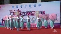 获奖作品《舞蹈:梦江南》