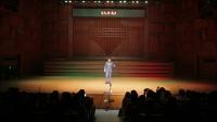 2017 4 1 张挥《梦回故乡》武汉音乐学院个人独唱音乐会——01.九头鸟(开场)