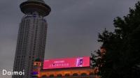 三星S8广告登陆上海人民广场,华为P10、iPhone7惊慌失措!