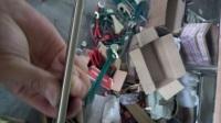 2003NON SPARKING ADJUSTABLE SPANNER UNIVERSAL SCREW SHIFTING SPANNER 100-600MM