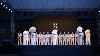 2017重庆医科大学社团文化节跆拳道社团表演