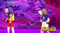 《木偶奇遇记》——百禾传媒出品