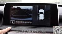 配置丰富品质优秀的汉腾X7