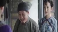 女儿红全集第6集赵一迪怀孕