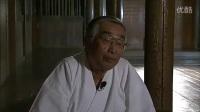 武士的精神-日本古流武术【NHK纪录片】