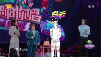 """《我想和你唱2》蔡健雅粉丝酷似金城武 """"倒戈""""告白韩红"""