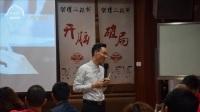 阿里巴巴白云客户KA商学院-包善勤老师课堂实录