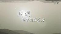 德美瓷砖品牌宣传片   陶瓷广告宣传片