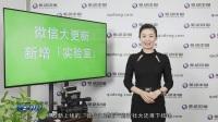 每日科技 三星S8中国区发布 微信植入百度搜索和今日头条