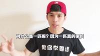 说来话长用粤语怎样表达?
