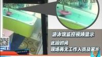 女子强闯地铁头发被夹 新闻延长线 20170518