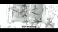 《逆转杀局》终极预告片