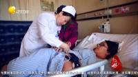 真实记录丨直击医院产妇生孩子过程,男同胞们看看吧!