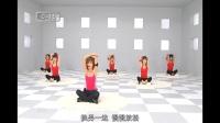 郑多燕减肥操56视频 减肥操