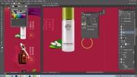 海文国际UI视频教程第三阶段WUI设计-化妆品电商网站设计-2