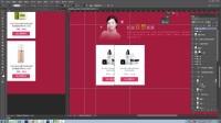 海文国际UI视频教程第三阶段WUI设计-化妆品电商网站设计-3