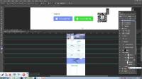 海文国际UI视频教程第三阶段WUI设计-金融网站专题页制作-2