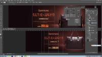 海文国际UI视频教程第三阶段WUI设计-皮包电商网站设计-2