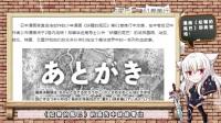 【H萌漫讯】全职高手海外大获好评?妖尾漫画宣布即将完结!