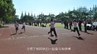 上海市大团中学中考加油