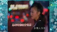 【1999】小妮妮《广东花》MV