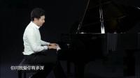 唱歌技巧和发声方法__声乐培训