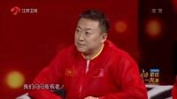 刘国梁马琳王涛马龙《国球感恩大会》-江苏卫视春晚
