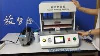 深圳市一加二科技 专业提供爆屏维修设备跟手机配件更多详情请关注此账号 一加二科技