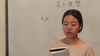 2017年年云南教师证学生试讲语文晏子使楚-博图教育工作室发布