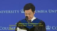 李开复哥伦比亚大学毕业典礼演讲:工程师的人工智能银河系漫游指南