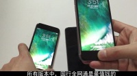 二手苹果手机苹果6s多少钱,成色怎么区分?