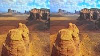 鸟瞰地球 3D版