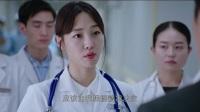 白百合电视剧 外科风云