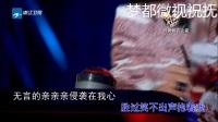 中国好声音文周祥