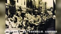 台北老图片集锦