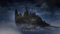 仙魔鏖锋II斩魔录第10章 强者不屈,勇者无惧1