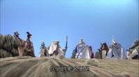 仙魔鏖锋II斩魔录第10章 强者不屈,勇者无惧 3