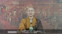 【净宗微视频】佛法需要证明吗