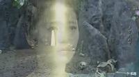 《寻找前世之旅》 面目全非的爱(司音×叶隐)
