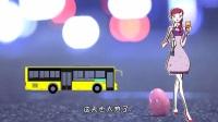 【追女孩技巧】如何追女生  001
