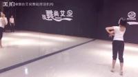 烟台舞蹈 民族舞爵士舞 少儿街舞培训班 烟台艾