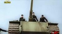 二战科尔松战役