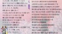 日语基础入门教程_さくら 38