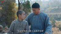 白鹿原电视剧全集大结局